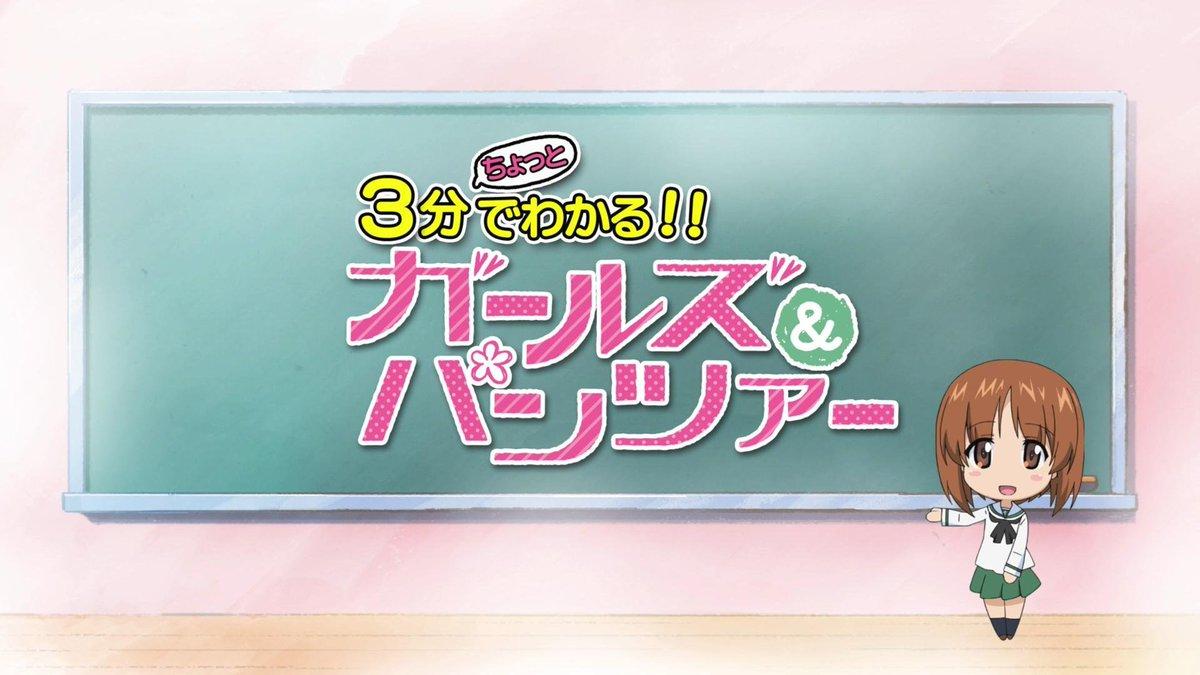 快挙、劇場版鬼滅の刃が興行収入259億円を突破!