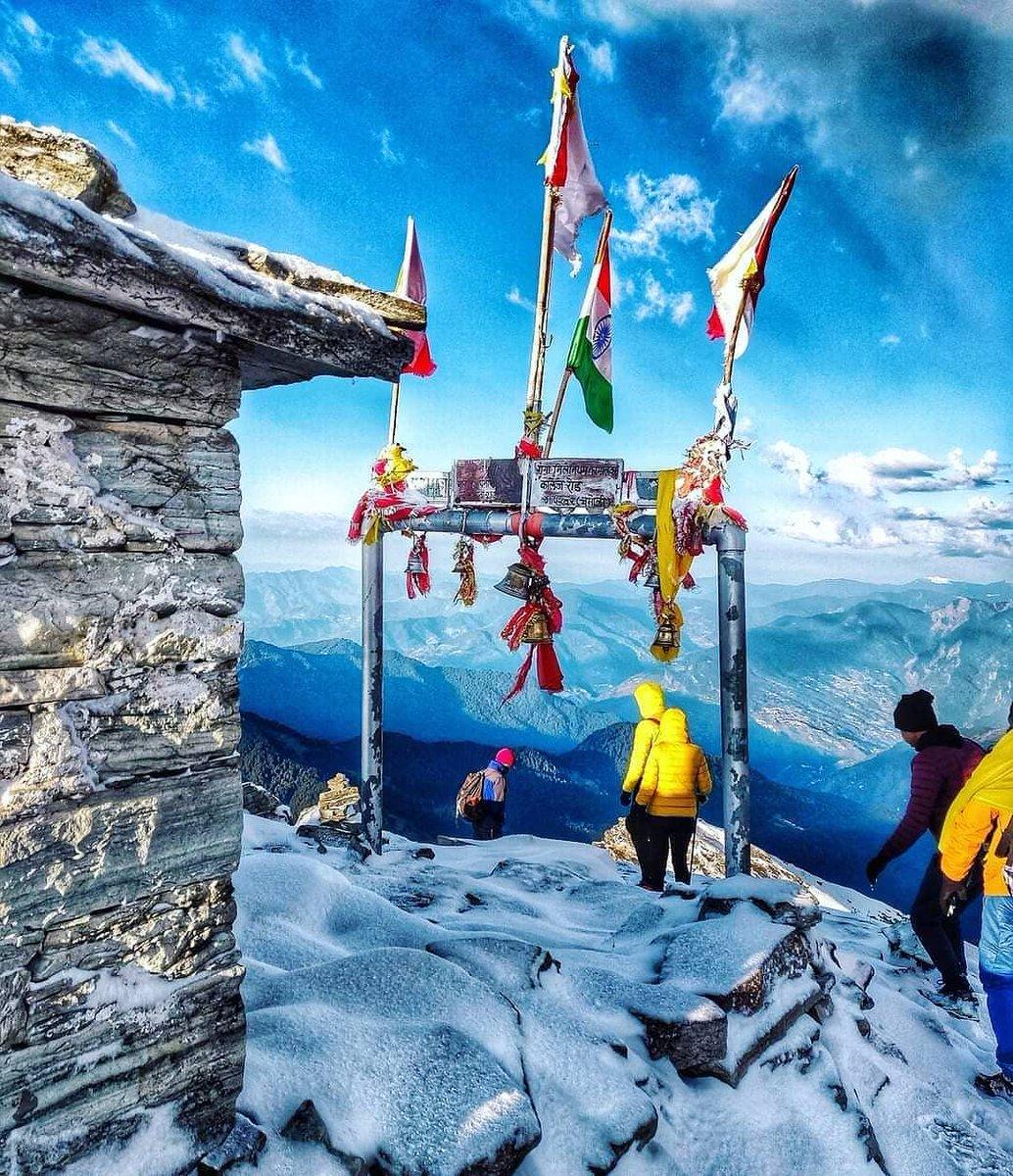 Chandrashila Trek ❤️ . . Photo by Cc - Instagram ID- @himachal_a_heaven Location - Chandrashila चन्द्रशिला  #himachal_a_heaven⠀ #chitkul #kinnaur #himalayas #himgeo #beautifulkinnaur #incrediblekinnaur #himachal #himachalpradesh #himachaldiaries #beautifulhimachal https://t.co/5W5BTH40Ag
