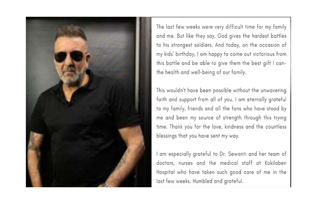 """Sanjay Dutt Recovers from Cancer : """"Happy to come out victorious from battle"""", he tweets. #sanjaydutt #Bollywood #actor #recovery #Trending  #Twitter #Cancer #movies https://t.co/h7uCVwOnwc"""