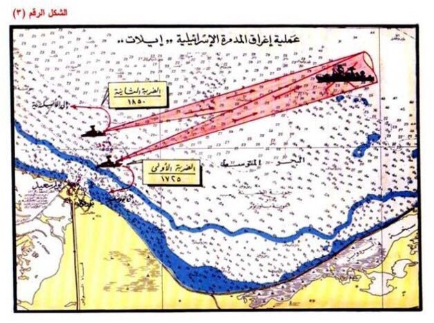 Egyptian Navy: News - Page 3 Ek2QHndXIAEf0Gs?format=jpg&name=small