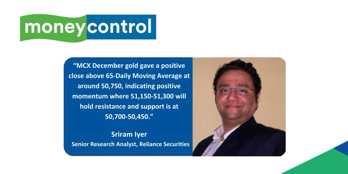 """""""Gold trades above ₹ 51,000, next resistance is seen at 51,300""""  https://t.co/Qc3VszN7r4 @moneycontrolcom @GOLDCOUNCIL  #goldprices #GoldPriceToday #GoldRateToday #IndiaGold  #MCX #RelianceSecurities https://t.co/TajF3gzwBS"""