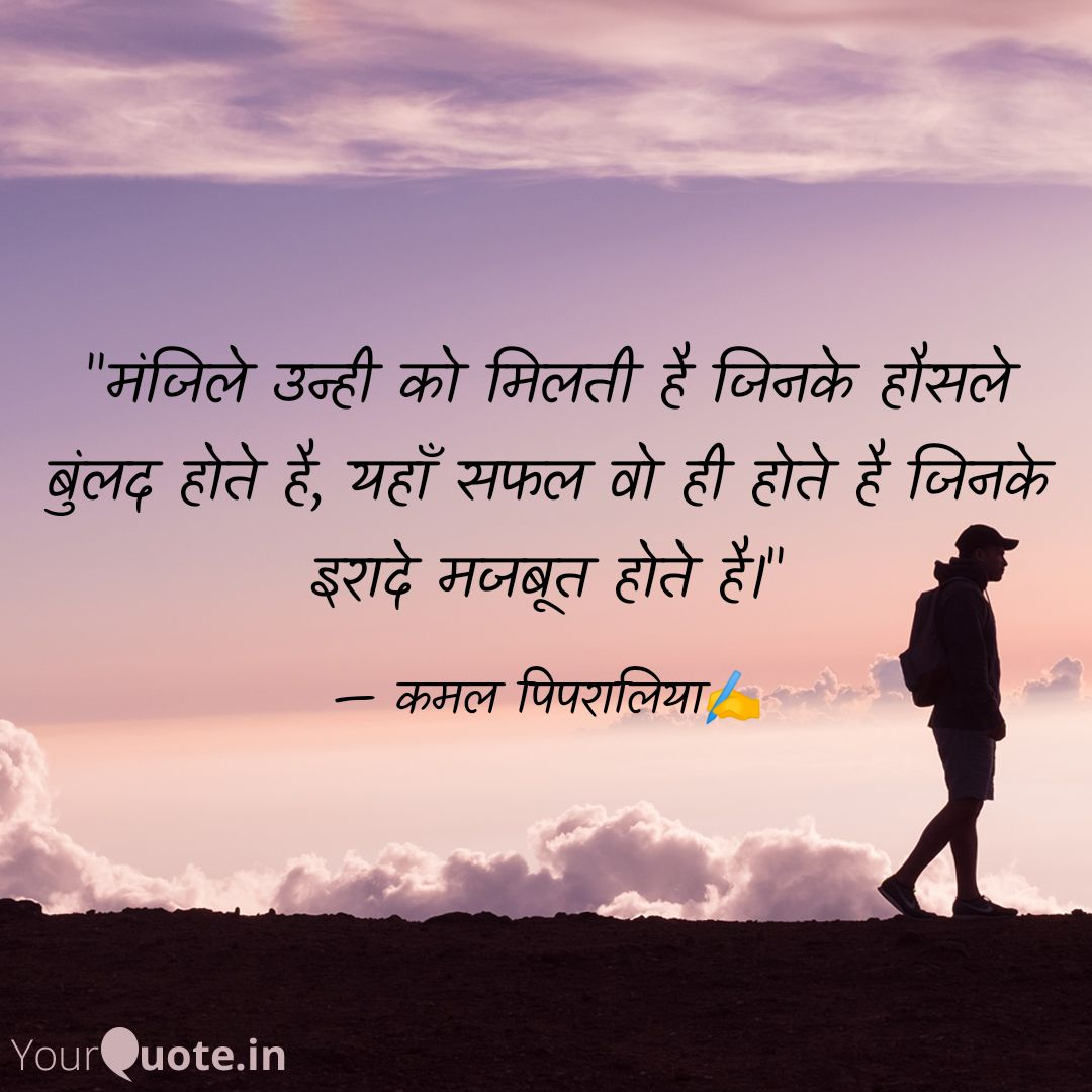 #MotivationalQuotes  #mythoughts  @IpsDangi @SimaVerma07 @rnbhartiya @vermahemraj297 @Dhannaram11 @bhanwarmegh https://t.co/YaDKonvOUL
