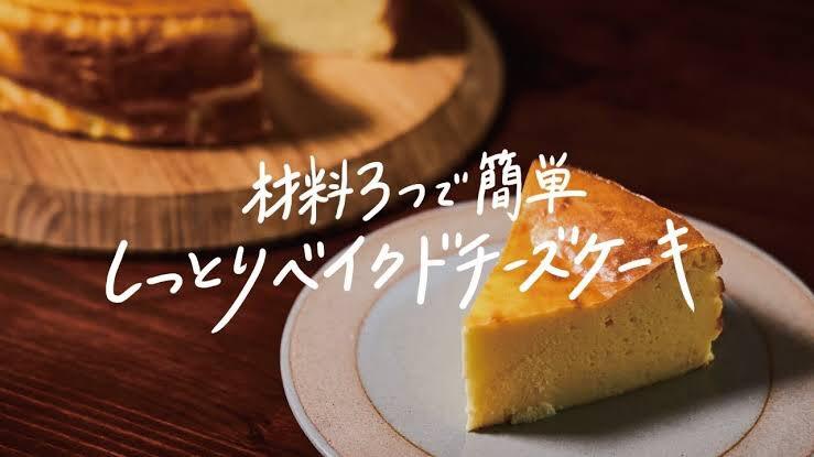 チーズケーキって材料これだけで作れるのかー!これだったらいけるかなぁ…うーん悩ましい(*ノ∀`)