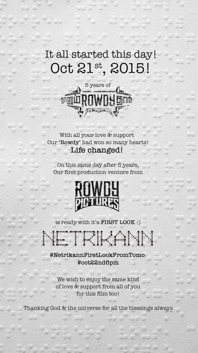 Thanking God & the universe for all the goodness in life😇  #Netrikann #FirstLookFromTomo #Nayanthara  @Milind_Rau   To announce this On this day😇 feels special 😇💐🙏🏻  #5YearsOfNaanumRowdyDhaan   Thank U @VijaySethuOffl @anirudhofficial @wunderbarfilms #DhanushSir & my team 😇 https://t.co/J4m37GUNUR