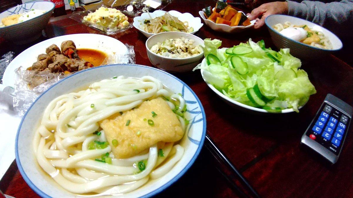 【今日の夕飯】#SPOONごはん部うどんサラダ残り物アスパラ&もやし炒め by ゆぅりんご
