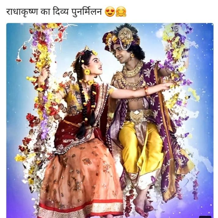 @iammallikasingh  @Beatking_sumedh  #RadhaKrishn  #radheradhe  ❤❤❤💖💖💖💖💖 https://t.co/dKBFSOEGNM