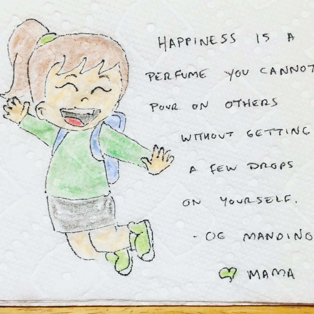 Happiness is a perfume you cannot pour on others without getting a few drops on yourself. 🤗 - Og Mandino   #happiness #spreadjoy #happinessquotes #ogmandino #ogmandinoquotes https://t.co/Yy1CVcPY1T