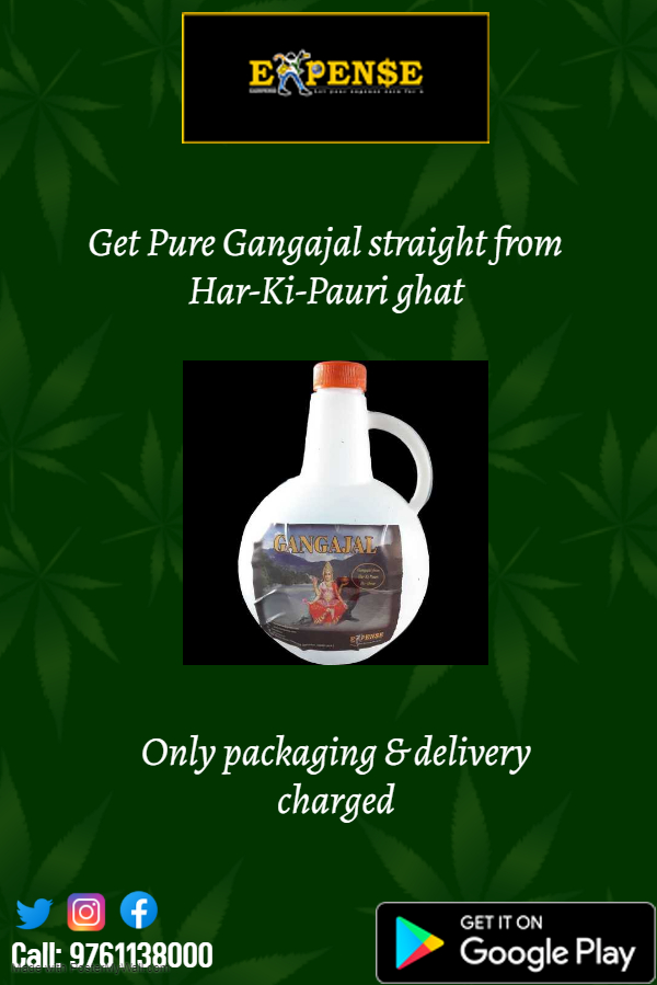 Download the Earnpense app today to get Gangajal delivered at your doorstep. Only packaging and delivery! App Link given below:  https://t.co/7Vm7zPGiJl  #Gangajal #Homedelivery #Rishikesh #Haridwar #pureganga #Homedelivery #Holywater #Harkipauri #India https://t.co/EyU3GkooYM