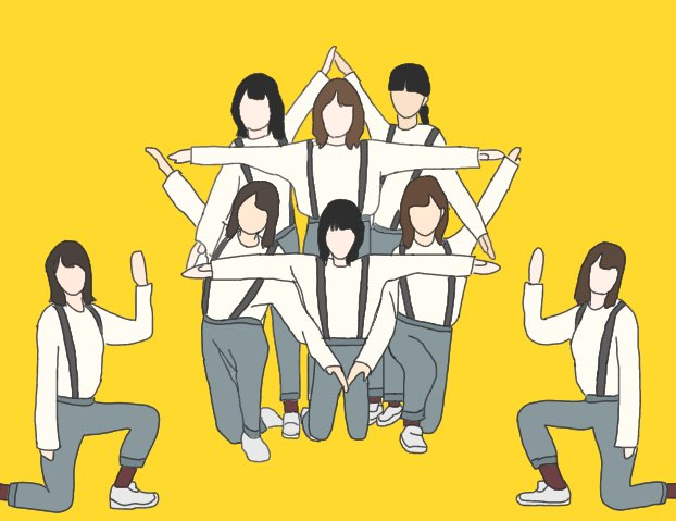 RT @_sakura_hills_: 櫻坂46 1stシングル 櫻エイト https://t.co/3jZHwjCzM7