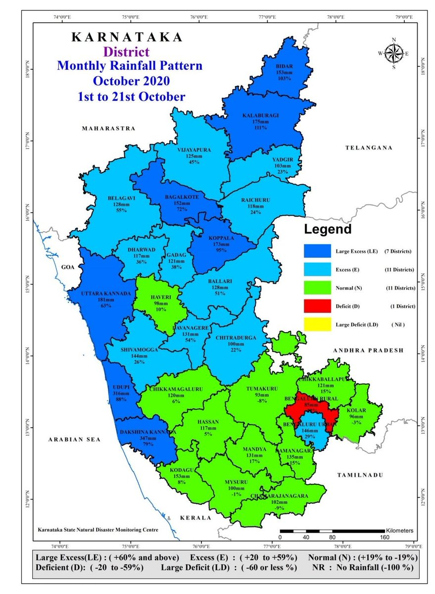 #Monsoon Maps shared by @KarnatakaSNDMC shows the rainfall, #Karnataka, #Bengaluru received from June- October. @NewIndianXpress @XpressBengaluru @santwana99 @IMDWeather @metcentre_bng @RAshokaBJP @CMofKarnataka @csogok https://t.co/Fp6hcPQt72