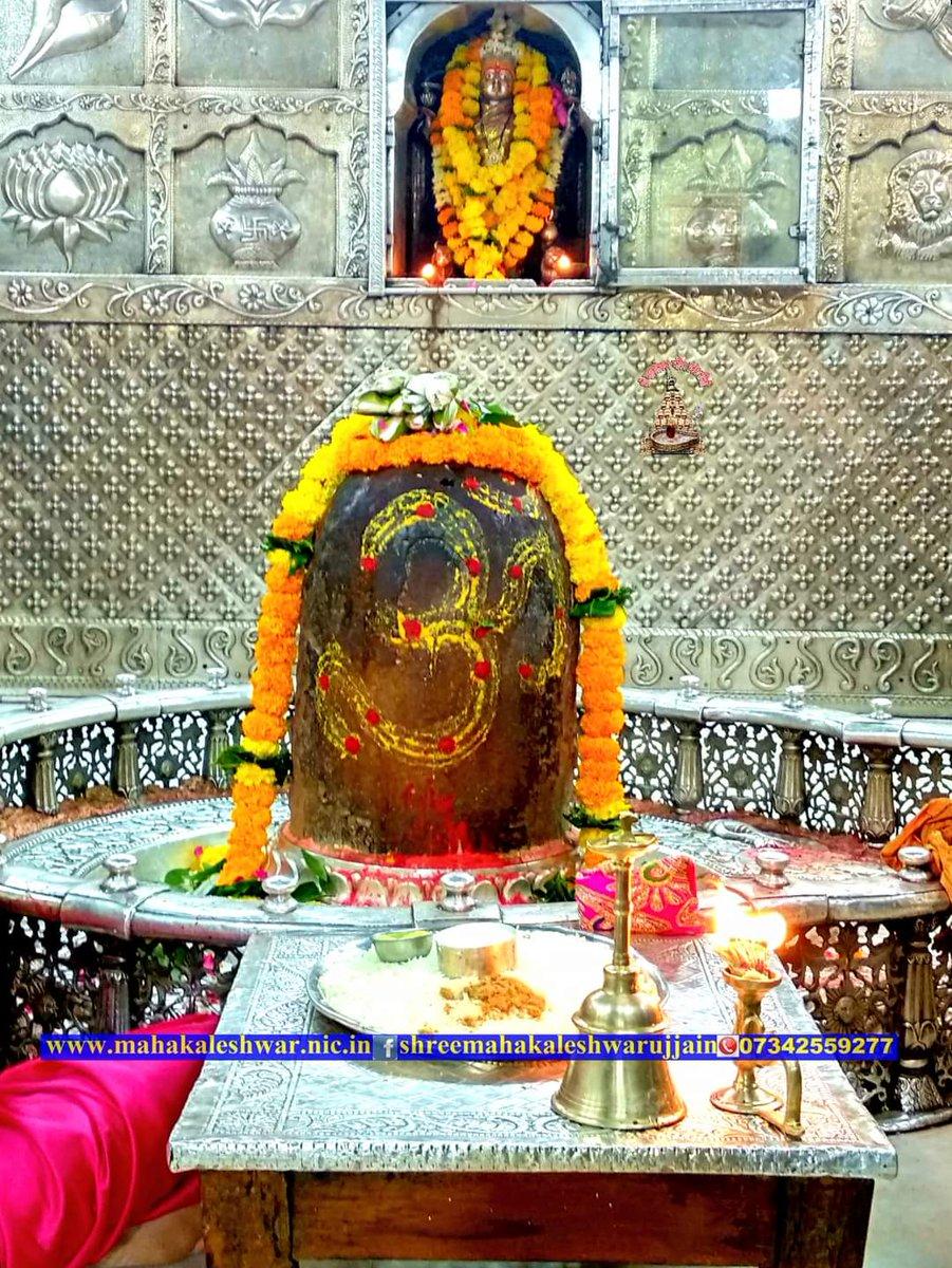 Here is the absolute beauty, but no shape, knowledge, but no language, frozen darkness yet morning, no Time, yet #mahakaal  #JaiMAHAKAA 🙏 #shiva #lordshiva #God #Devotional #spiritual #spiritualawakening #Mahadev #Harharmahadev #omnamahshivay #devotion #bholenath #Mahakaleshwar https://t.co/j7vlbhM8M1