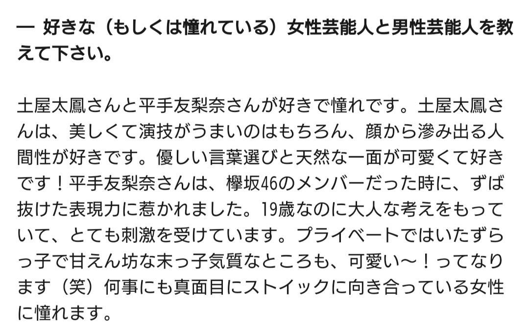 よく分かってる👍️モデルプレス - 【いま最も美しい女子大生】「ミス駒澤」ファイナリスト日浦ももにインタビュー