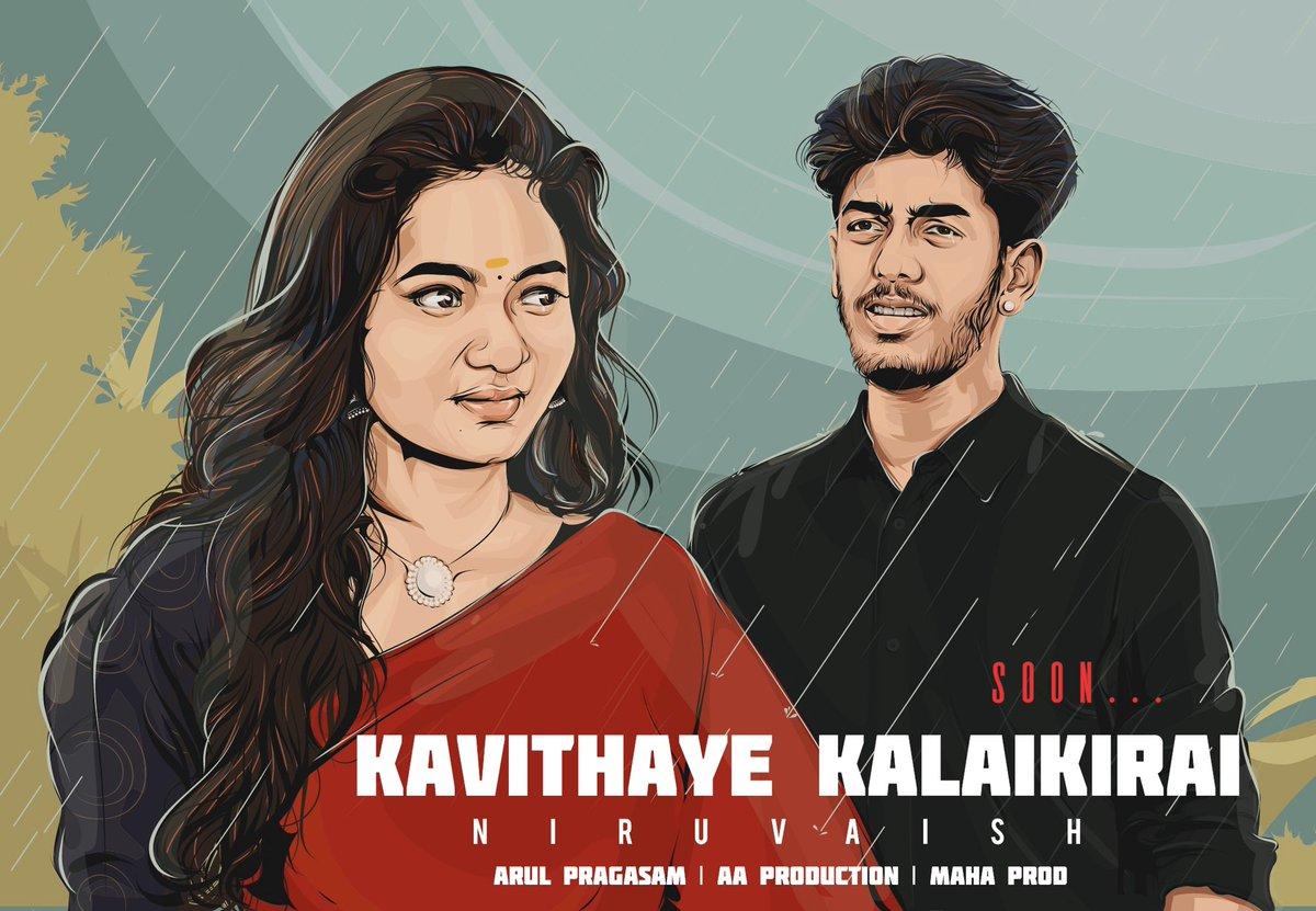 Kavithaye Kalaikirai ... #niruvaish #originals #soon  Coming soon ❤️ #kavithayekalaikirai https://t.co/mDrtusTsH4