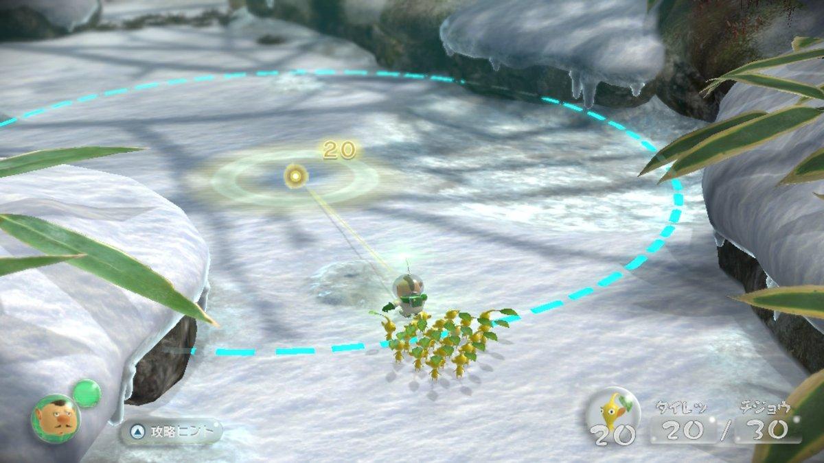 ピクミン3 WiiUはなんだったんや。笛の範囲広いし、攻略のヒントとかなかったぞ #NintendoSwitch