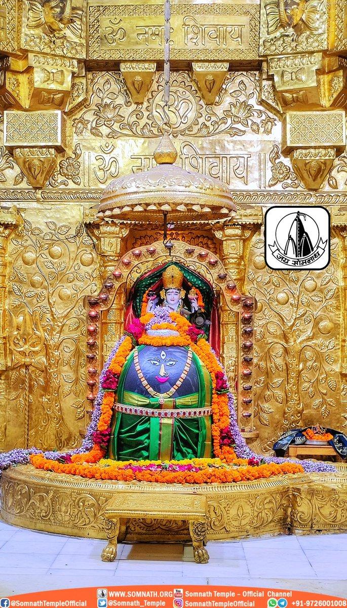श्री सोमनाथ महादेव मंदिर, प्रथम ज्योतिर्लिंग - गुजरात (सौराष्ट्र) दिनांकः 21 अक्तूबर 2020, आश्विन शुक्ल पंचमी - बुधवार सायं शृंगार 10202857 https://t.co/KaxuODAcy6