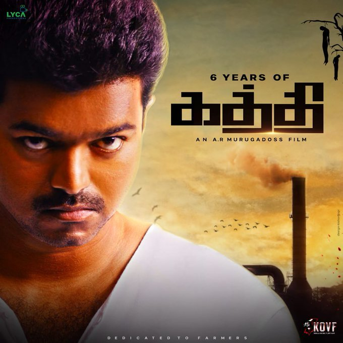 50 RT POSSIBLE 💥❤😎  6 YEARS OF KATHTHI IMPACT  #Master // @actorvijay #Kaththi #TeamThalapathyBloods #TeamThalapathyBloods https://t.co/SxIO6FCZnq