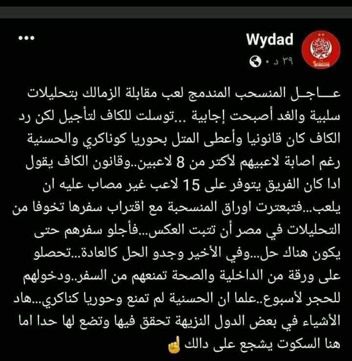Walaa Zain Al Abdeen Abdeen Walaa Twitter 4
