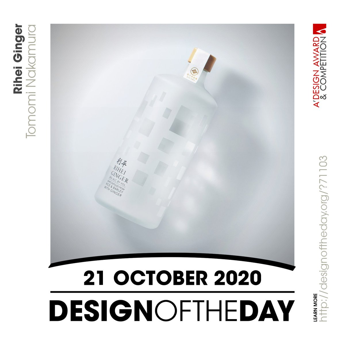 Congrats to Tomomi Nakamura, the creator behind the Design of the Day of 21 October 2020 - Rihei Ginger Japanese Craft Shochu. Check out this great work now. We are currently featuring it at https://t.co/NmRqQF612W #designoftheday https://t.co/QTirDcCImV