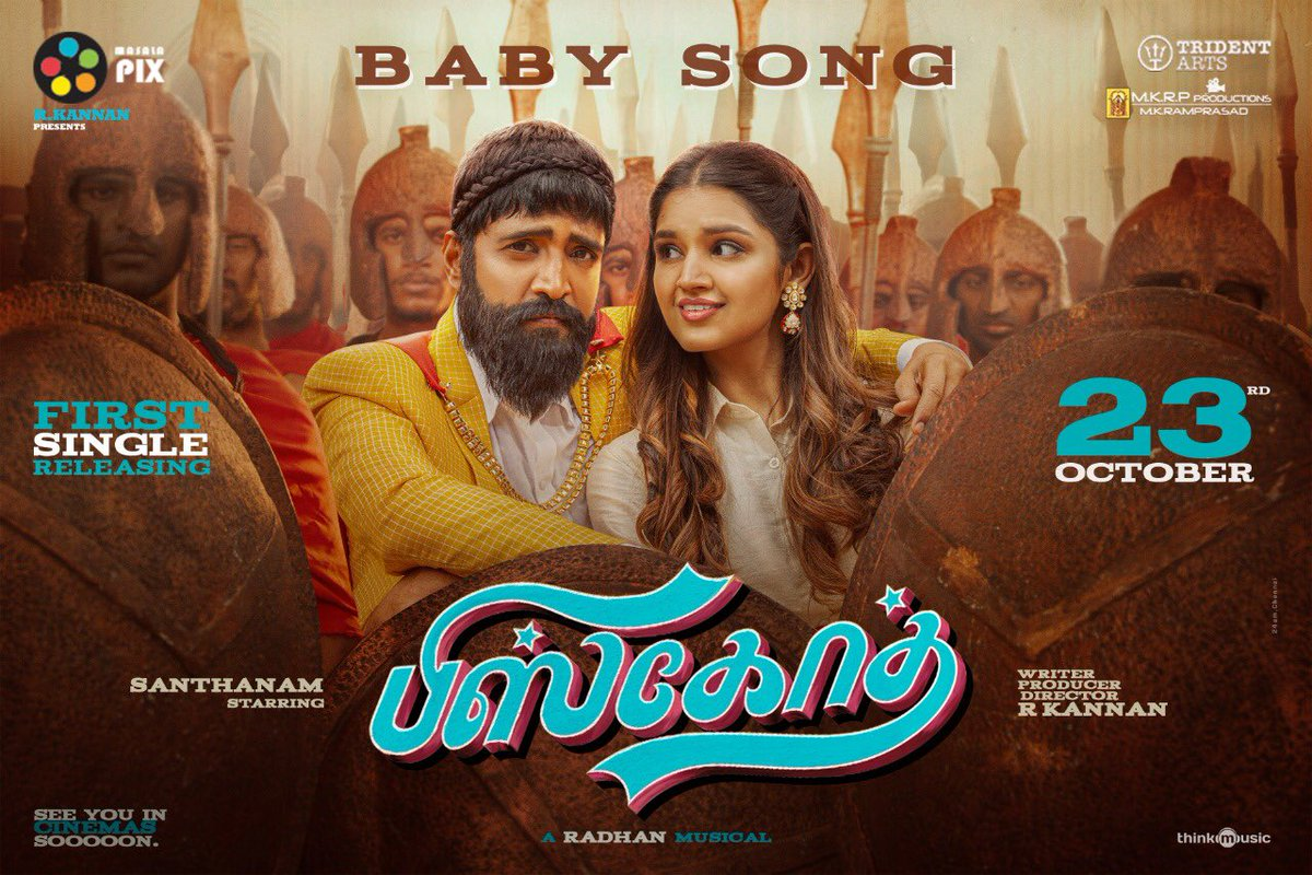 First Single #BabySong from @iamsanthanam's #Biskoth will be releasing on Oct 23rd   A @radhanmusic Musical 🎶 Produced & Directed By @Dir_kannanR  A @tridentartsoffl Release  @masalapixweb @mkrpproductions @shammysaga @EditorSelva @thinkmusicindia @johnsoncinepro https://t.co/cAqjGceTYm