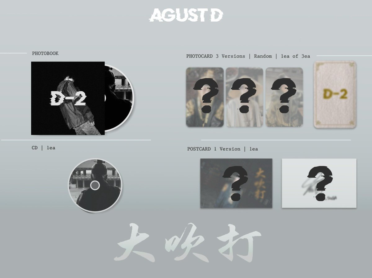 If you want to buy a reproduction of AGUST D2 album send us a DM!   *LIMITED UNITS*  #agustd #agustd2 #suga #yoongi #minyoongi #bts #tiktok #daechwita https://t.co/FcBM9GXNHQ