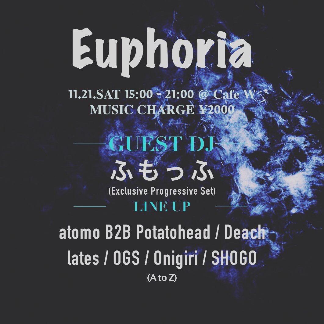 ⚠️開催まで1カ月切りました!  progressive house 軸に、future,tech,basshouseのhouse music を堪能出来るイベントになっております❗️  ご来場される方は、私迄ご連絡下さい。  #Euphoria  #progressivehouse  #FutureHouse  #techhouse  #basshouse  #housemusic https://t.co/6HSfiFhOHO