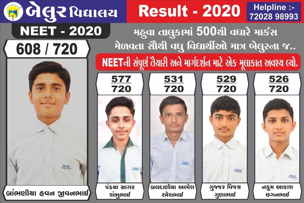 NEET-2021માં તમારું સપનું સાકાર કરવાના એક વધુ પ્રયાસ માટે આજે જ સંપર્ક કરો. શું આપ NEET-21 માટે મક્કમ છો? શું આપ NEETમાં સારા માર્ક્સથી સફળ થવા માંગો છો? જો હા, તો અવશ્ય સંપર્ક કરો. 7202898993 બેલુર વિદ્યાલય  #NEET #ReNEET #Belur #School #BestinMahuva #Gujarat https://t.co/cXFcLwyQAa