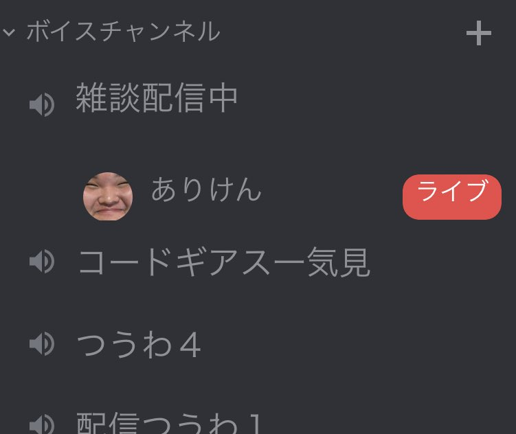 けん twitter あり