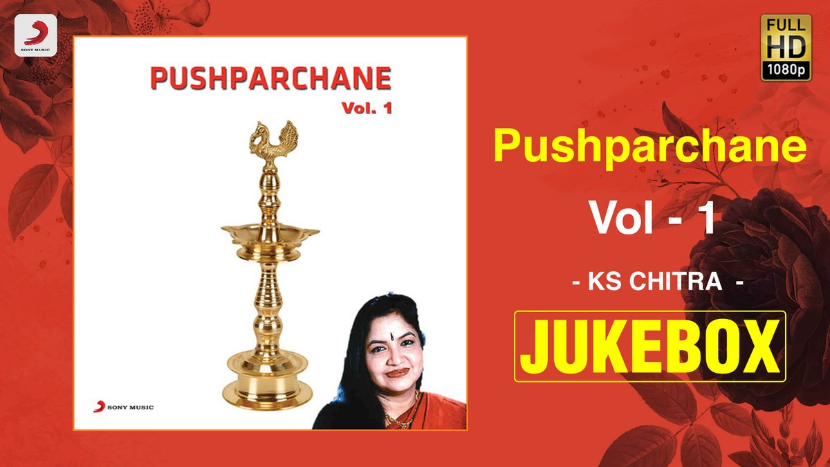 Begin your day with the divine #Pushparchane in the devotional vocals of @KSChithra ! 🙏  ➡️ https://t.co/JvxlVprcpK  #MusicHeals https://t.co/FJcKVEb6v6