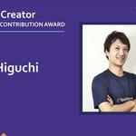 Image for the Tweet beginning: 弊社のテックリードエンジニア樋口が、シスコAPIを活用して優れたソリューション開発を行ったエンジニアに贈られるCreator Awardsに日本人として唯一選ばれました!!😍✨    #シスコ #エンジニア