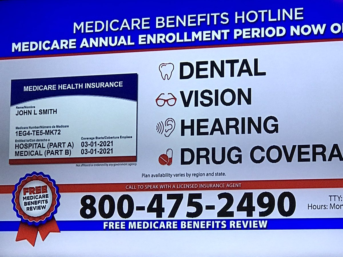 from college football legend to medicare card commercial example