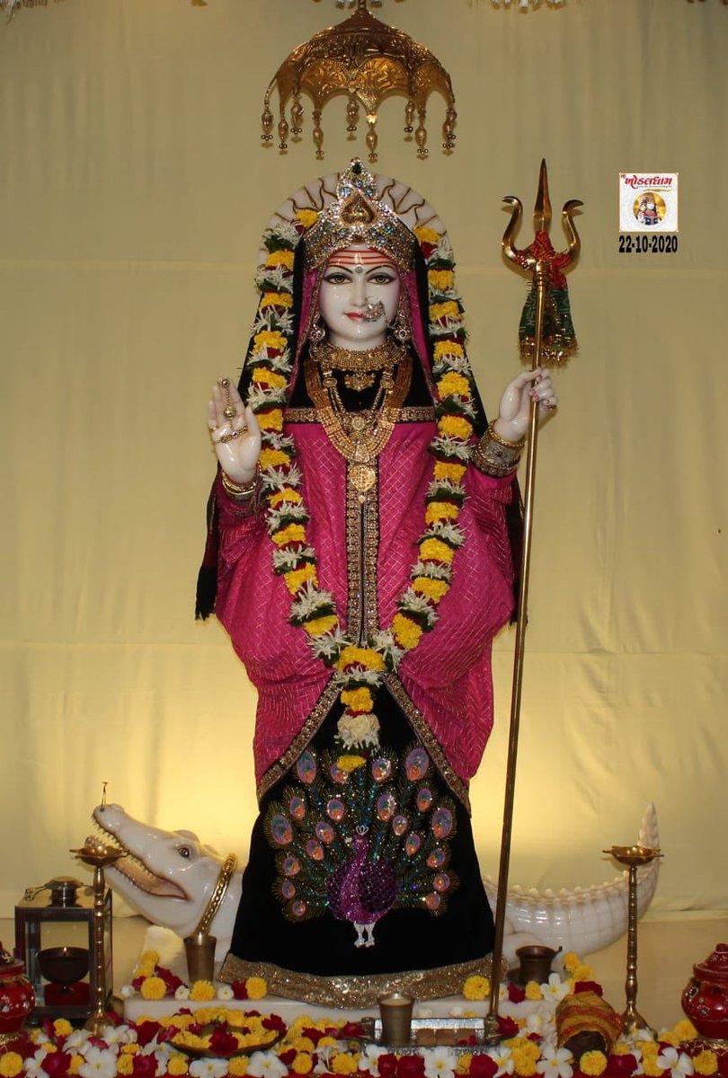 આજના દશઁન  શ્રી #ખોડલધામ - #કાગવડ   Dt.22/10/2020 🌺🌺🌺🌺🌺🌺      🌺મહાદેવ હર🌺  🌺જય ખોડલધામ🌺  🌺જય ભગવાન🌺  🙏🙏🙏🙏🙏🙏 🇮🇳🇮🇳🇮🇳🇮🇳🇮🇳🇮🇳 #shree #khodaldham #kagvad #temple #darshan #mandir https://t.co/oVpw4KTbm3