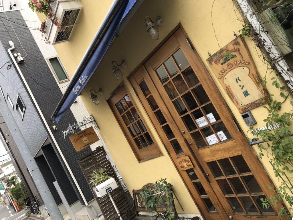 Now パン屋。いつもヨーロッパで過ごして想うのはパン屋、対面式。店主に注文してパンを取り分けてもらう🥐🍞🥖 日本も良いけど良い所は参考にして前に進むべき このパン屋は良い ブリオッシュとプレッツェル🥨そしてたこ焼きパン🐙 #パン屋巡り #パン #Enokido良いお店100選 https://t.co/mPpCaR9aQI
