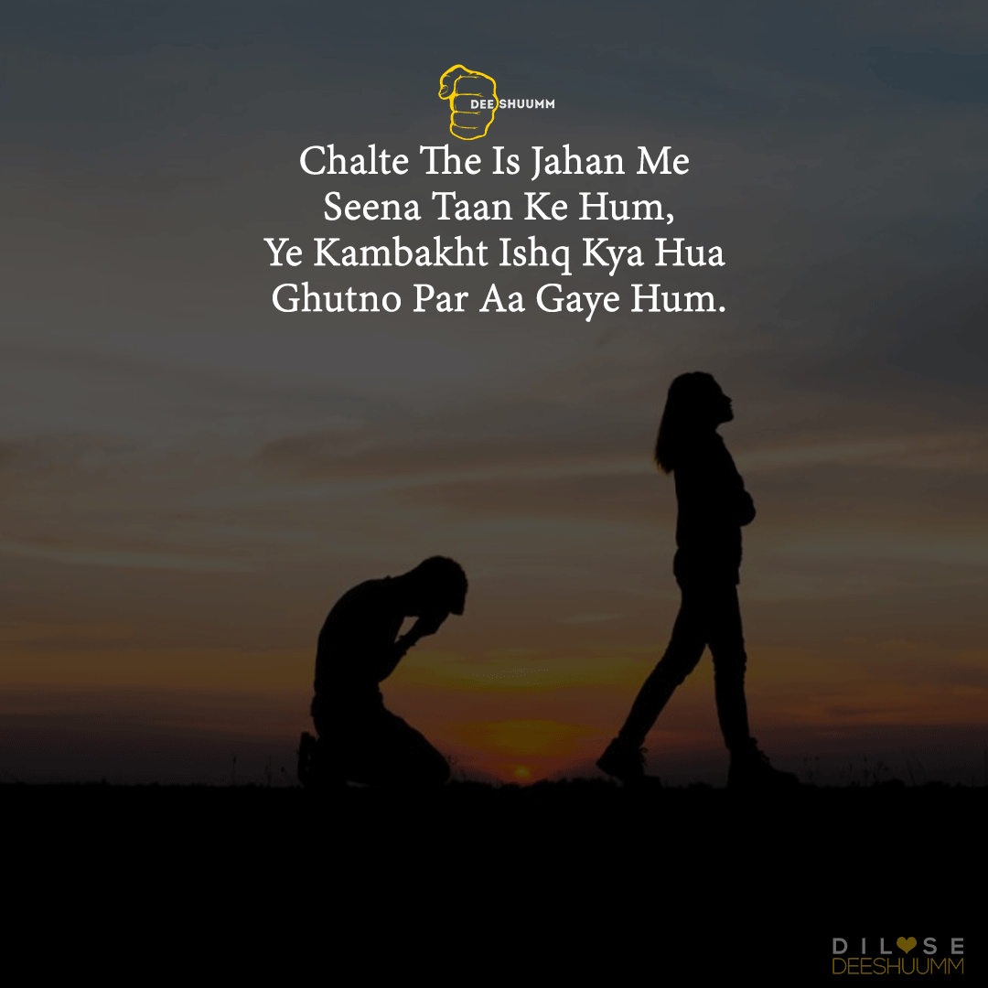 Be sure to tune in @deeshuumm for daily ditty and ode. Also check out our YouTube channel...... #deeshuumm #shayari  #sadpoetry #sadshayari  #BreakUp #love #pyar #shayarilover #shayariquotes #shayarioftheday #shayarilovers #poetryporn #poetrylovers #poetrysociety #openmic #poem https://t.co/rorFt1YDOs