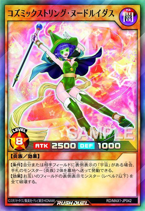 [資料] RD/MAX1