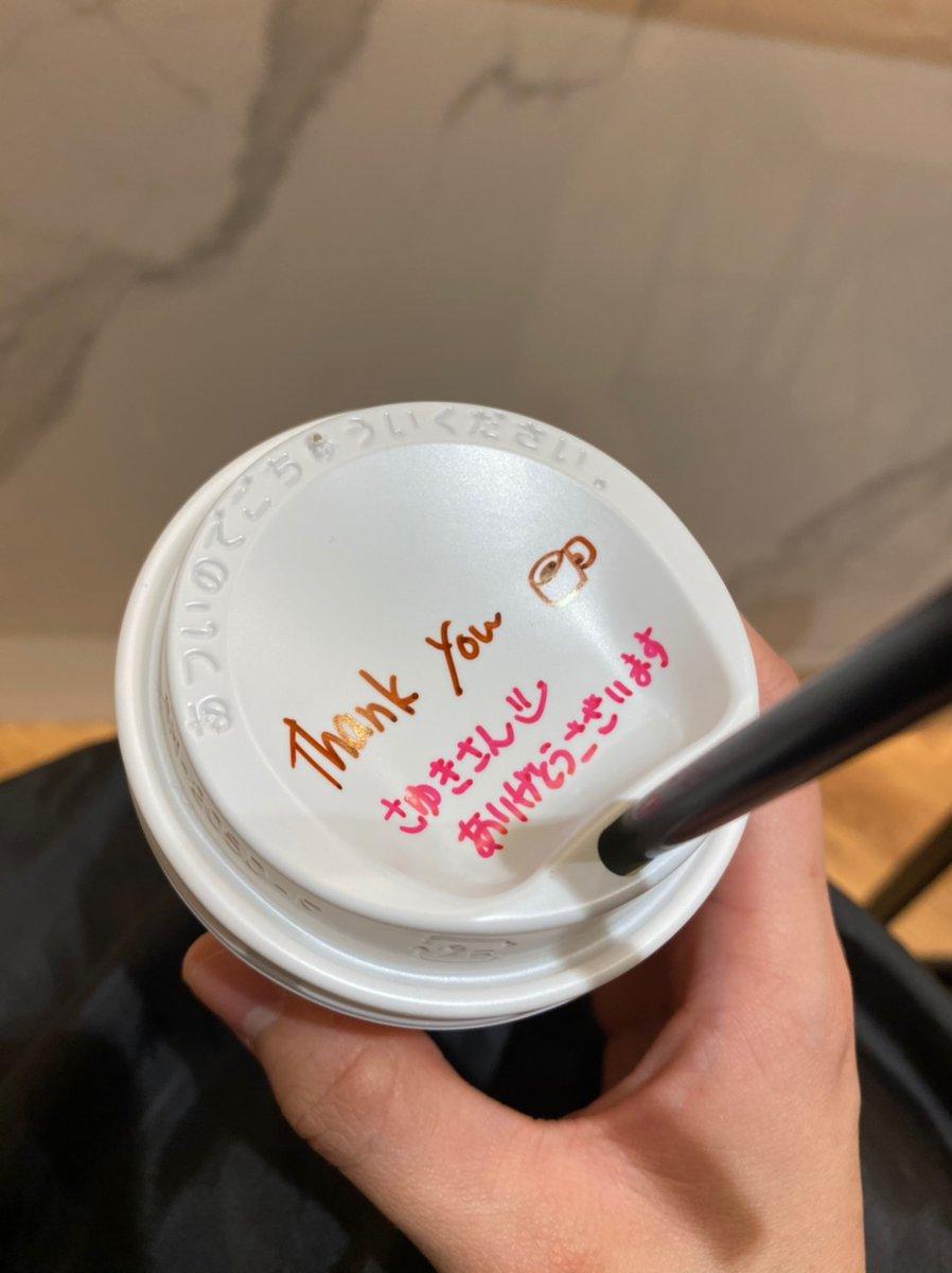 【Blog更新】 美容院。 高木紗友希:…  #juicejuice #ハロプロ