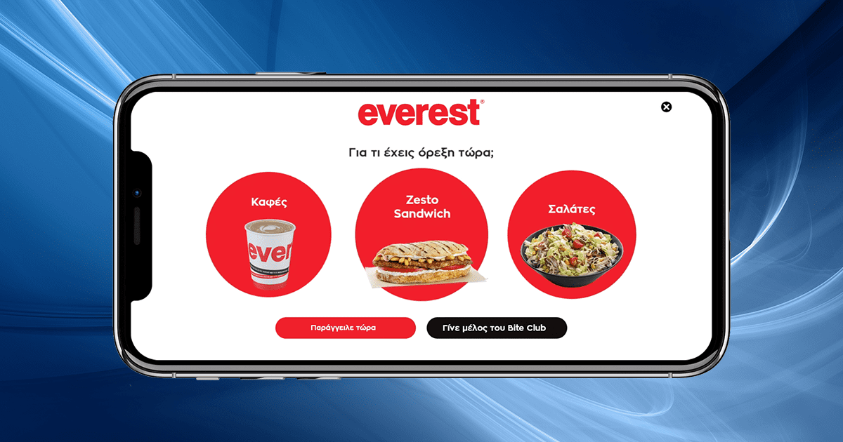 Everest snacks, sandwiches & coffee is a Greek favorite! To promote their new Bite Club, they turned to AdColony and the power of mobile. Find out how in our latest #CreativeShowcase. Don't forget your appetite! #MobileAds https://t.co/R6LUtpmxCG https://t.co/uFwLKCyGsk