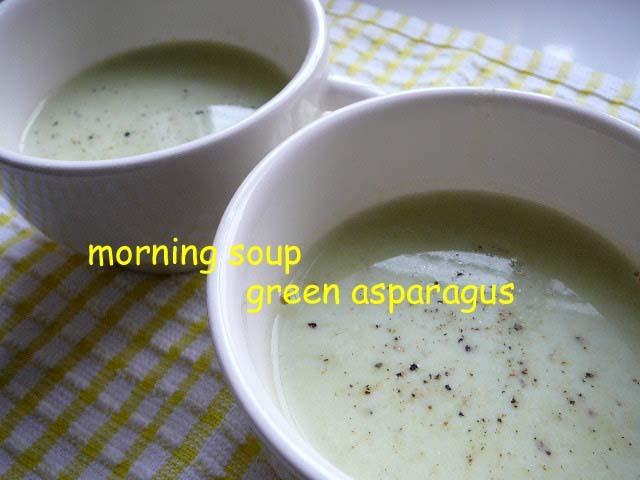 アスパラ香る朝スープ