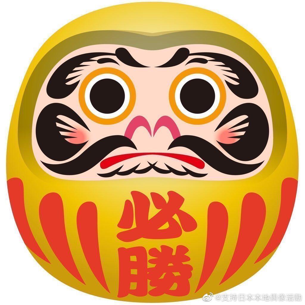 2020 Tokyo Support Project-Let's play Japan♪ ⑪ Saitama Prefecture ▽Tokyo Olympics representative from Japan [Racewalk] Kumiko Okada @0ka93 [Swimming/artistic swimming] Akane Yanagisawa [Swimming/Swimming] Daiya Seto @daiya_seto [Judo] Chizuru Arai  #2020TokyoPJ https://t.co/H1us4RkDlv