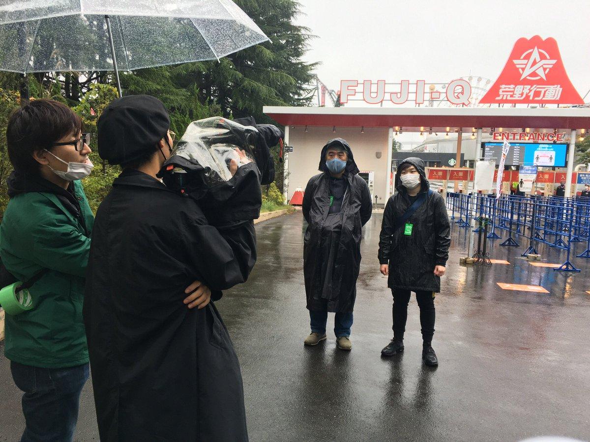 週末は雨の中、富士急で撮影でした!大雨の中ご苦労様 #撮影 #ロケ撮影 #富士急 https://t.co/esFGCBzaqD