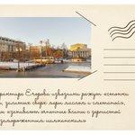 Image for the Tweet beginning: Сперва отправимся в трактир Егорова!