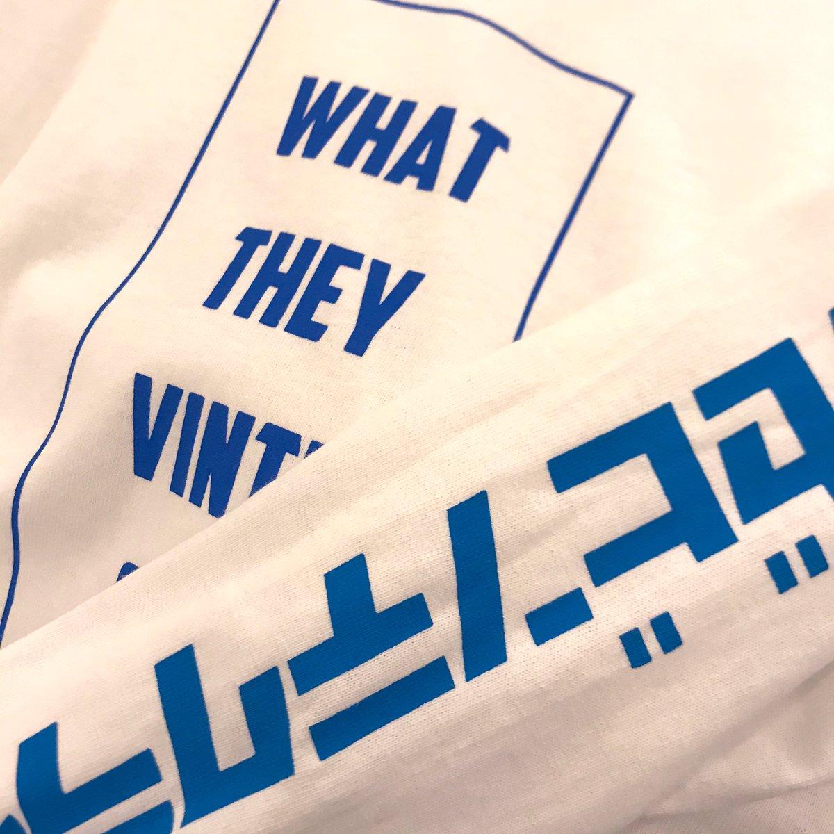 NEW COLOR!!  フロントと袖のプリントが、 めっちゃくちゃ地味〜にブルーのトーン変えてます🌏  ほんと地味〜に。😂  https://t.co/glQZUgBkkq  #鹿児島 #bouncekagoshima #わっぜびんてくらい https://t.co/r7Vm1sjgBE