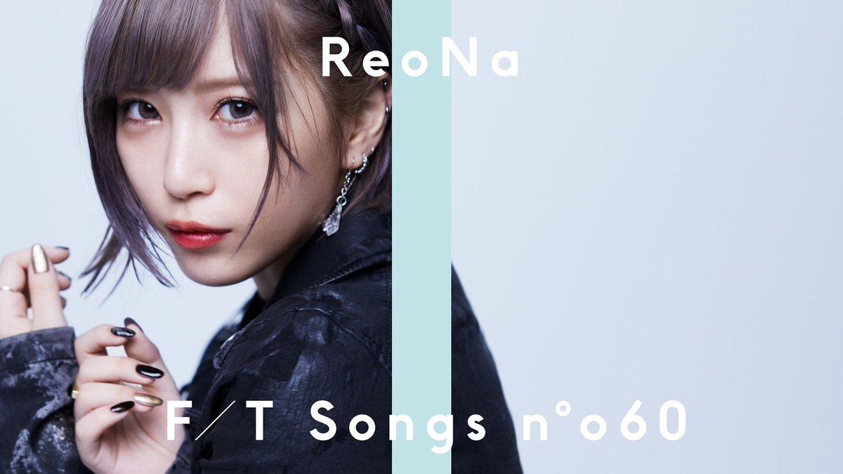▼ YouTubeチャンネル「THE FIRST TAKE」にて公開中!「ReoNa – ANIMA -Acoustic ver.-」「ReoNa – 虹の彼方に – 」#THEFIRSTTAKE#ReoNa#unknown#ANIMA#sao_anime