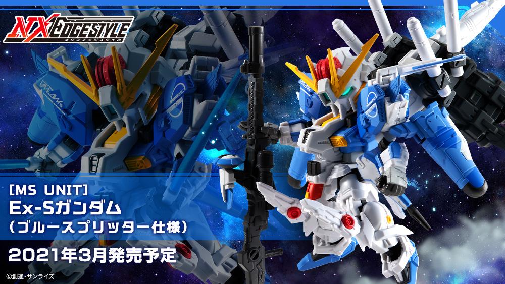 "Tendou on Twitter: ""[NXEdge Style] MSA-0011 [Ext] Ex-S Gundam (Blue  Splitter Mode) Confirmed/Revealed! [🗓️March 2021] More info will be  revealed soon!… https://t.co/4zzc1EqGRK"""