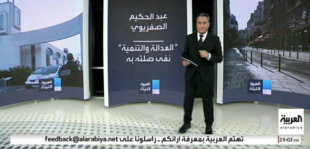 شكراً لقناتنا العزيزة #العربية (@AlArabiya) على توفير البريد الإلكتروني لتلقي الأفكار والاقتراحات من المشاهدين 🌹  عنوان البريد الإلكتروني: Feedback@alarabiya.net  حفظكم الله 💚  #أن_تعرف_أكثر