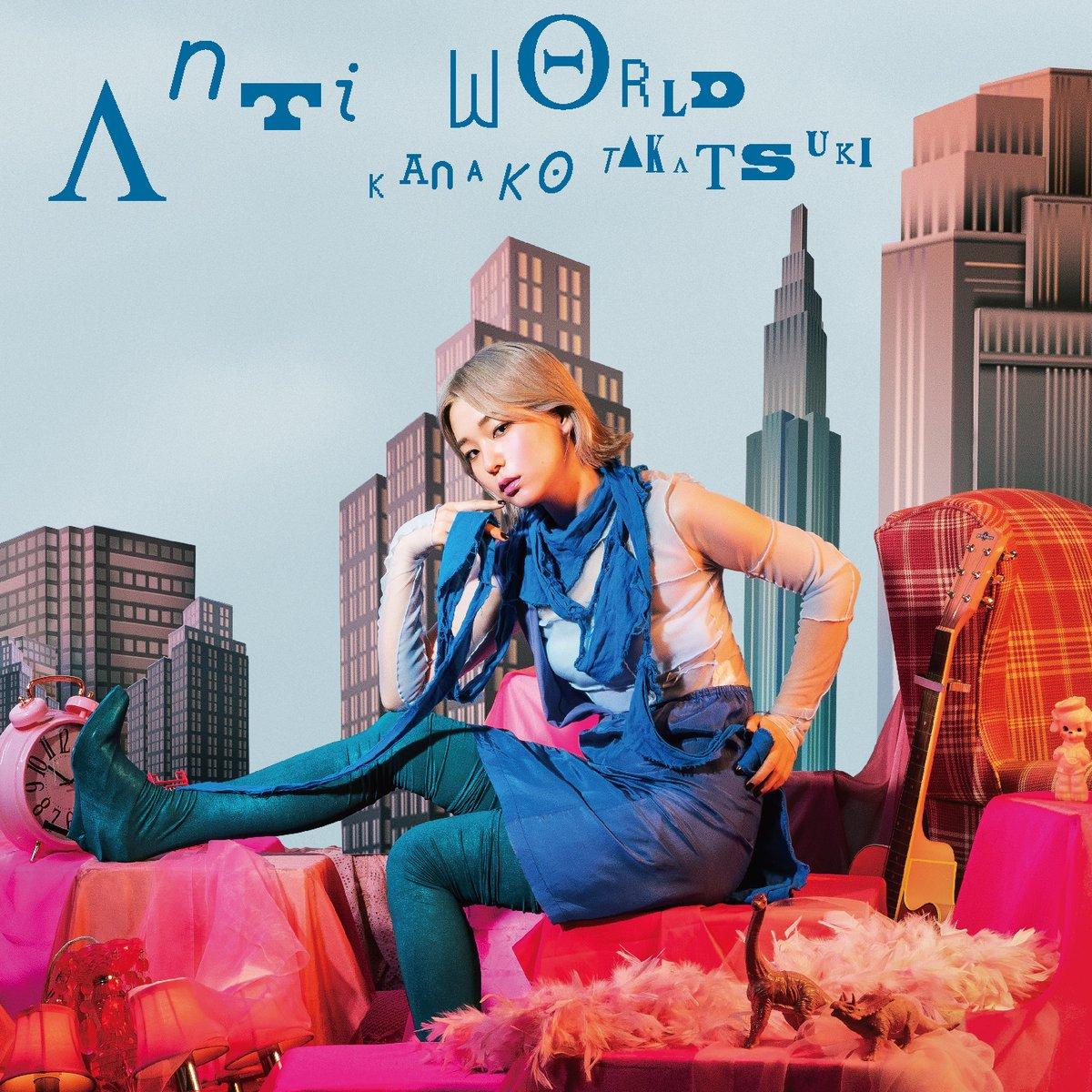 TVアニメ『100万の命の上に俺は立っている』OPテーマ「Anti world」配信中!Spotifyさんのプレイリスト、