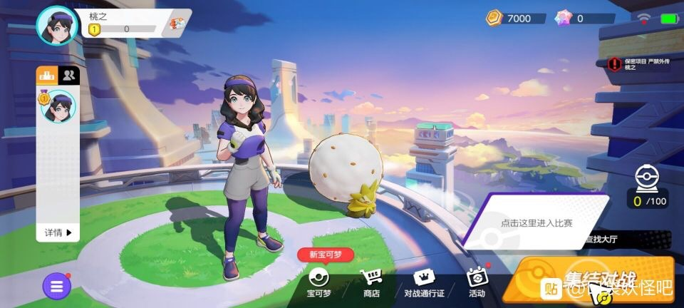Centro Leaks On Twitter More Pokemon Unite Leaks Looks Like The Closed Beta Started Today In China