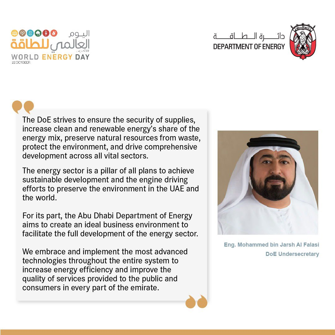 The Abu Dhabi Department of Energy is setting an international example in sustainability and efficiency in the energy sector #WorldEnergyDay  #DoE #AbuDhabi #InAbuDhabi #UAE #Energy #TowardsaNewEnergyEra https://t.co/kfbVtndoSY