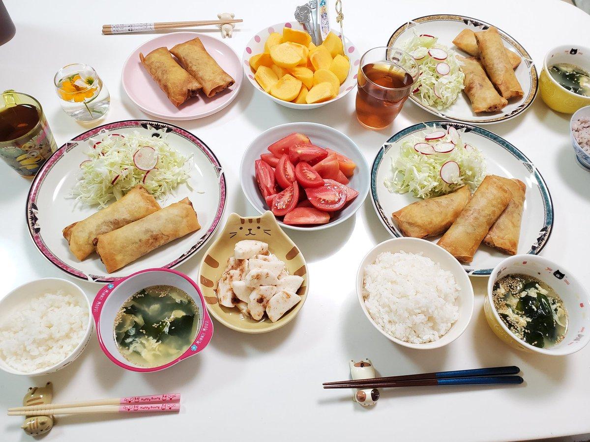 今日の晩ごはん春巻きワカメと卵のスープその他#レシピ#料理#料理記録#おうちごはん#Twitter家庭料理倶楽部#料理好きさんと繋がりたい