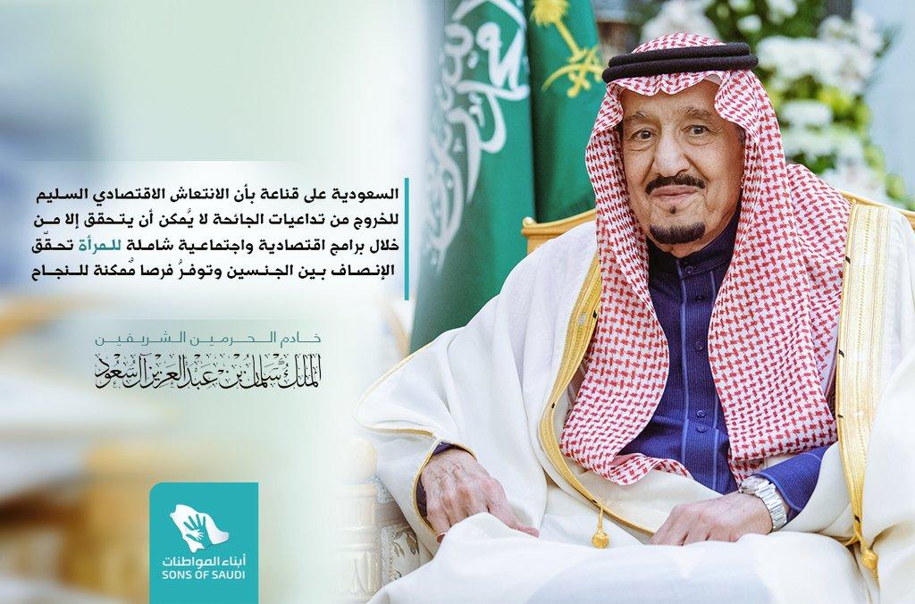 ابن سعودية Saudi Mother تويتر