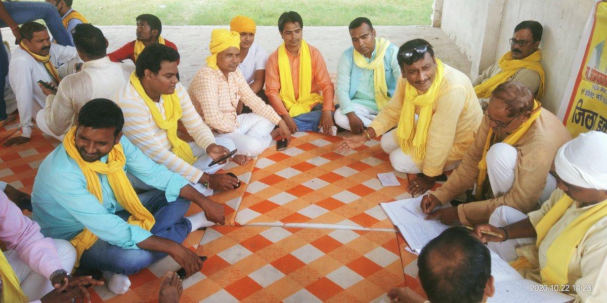 #आज दिनांक 22 अक्टूबर 2020 को #सुभासपा #स्थापना #दिवस 27 अक्टूबर की तैयारी को लेकर आज की बैठक संपन्न हुई.. @mlaknsonkar @oprajbhar @arvindrajbhar07 @SBSP4INDIA https://t.co/mE5QxNySDB